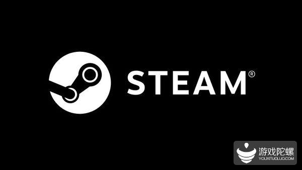 因疫情用户量激增 Steam采取措施解决带宽问题