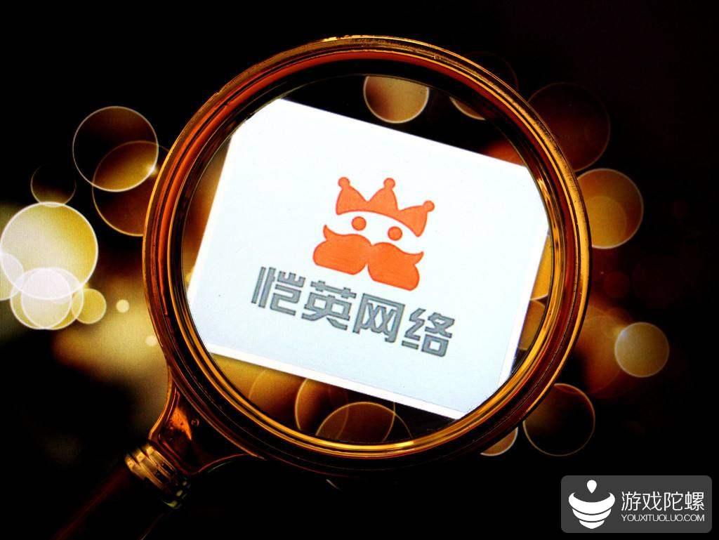"""恺英网络终止与九翎合作,避开娱美德关于""""传奇IP""""的巨额诉讼"""