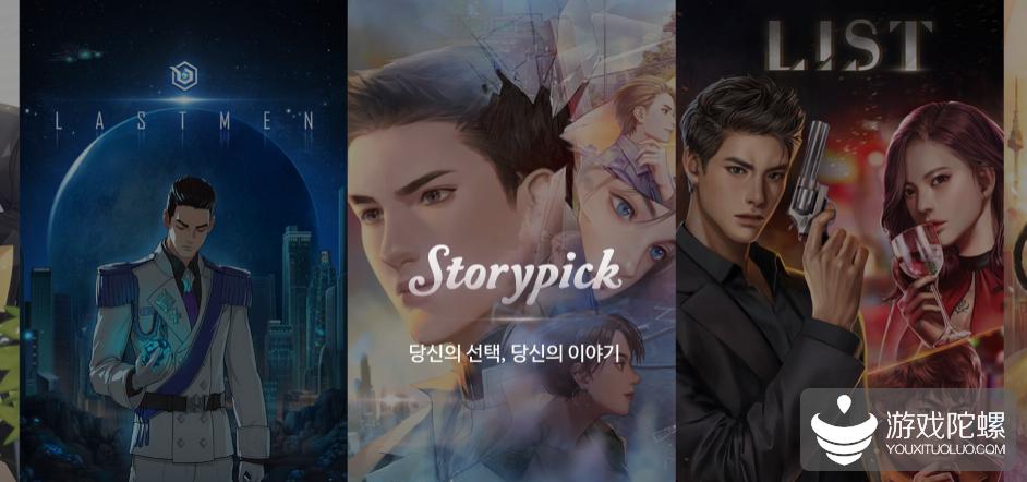 """用Netflix原创丧尸剧《王国》打头阵,韩国升级版""""橙光""""要来了"""