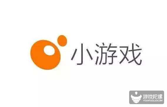 4月4日0点至24点,微信小游戏暂停服务