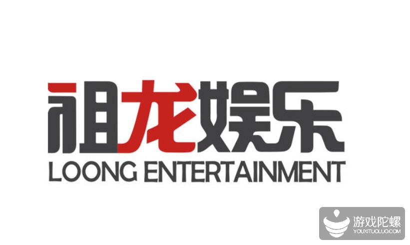 祖龙娱乐在港递交IPO申请,去年《龙族幻想》及《万王之王3D》为其贡献近7成营收