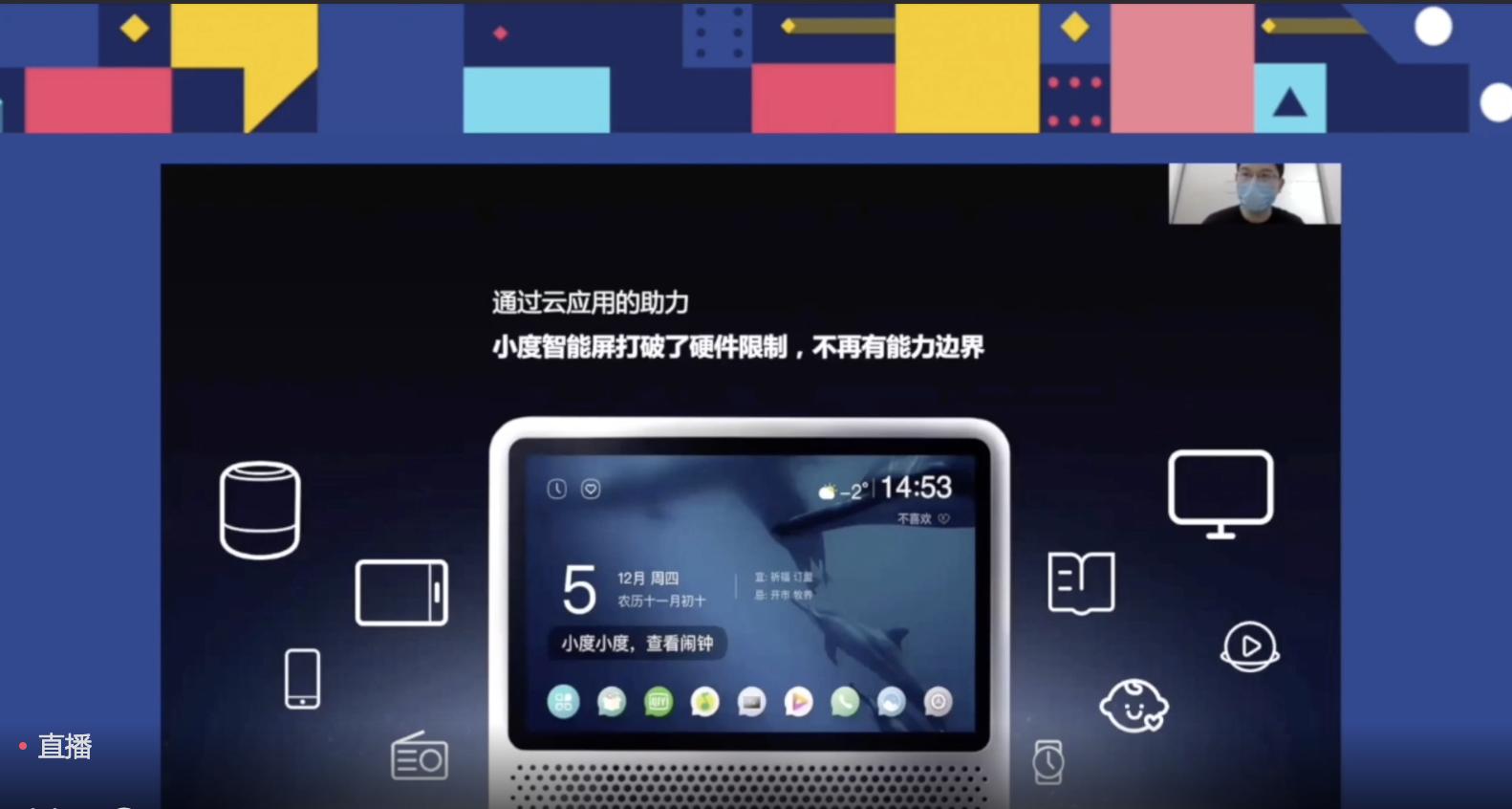 """百度重磅发布""""云手机"""", 变革云游戏、云应用、云VR和云办公四大场景"""