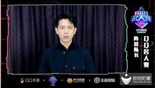 QQ名人赛开战在即,虎牙腾讯再度强强联手