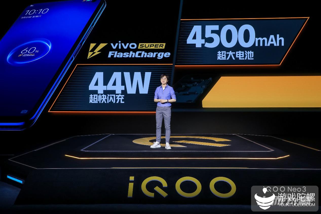 144Hz竞速屏协同多项视觉技术,顺滑触感,清晰可见
