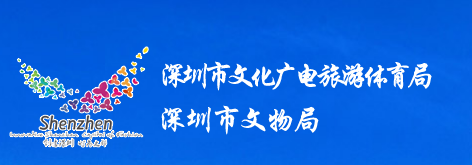 深圳发布《关于加快文化产业创新发展的实施意见》:支持举办电竞赛事、精品游戏开发及出口