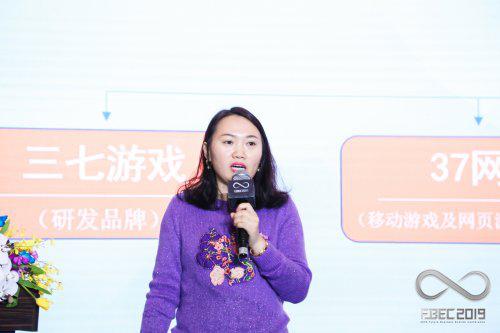 37手游《斗罗大陆》H5荣获第四届金陀螺奖