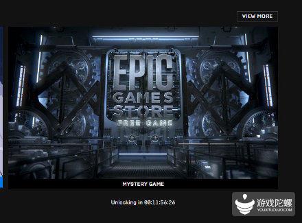Epic开启大促销活动,《赛博朋克2077》在列