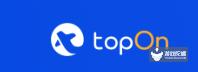 专注移动广告变现聚合,TopOn完成数千万元Pre-A轮融资