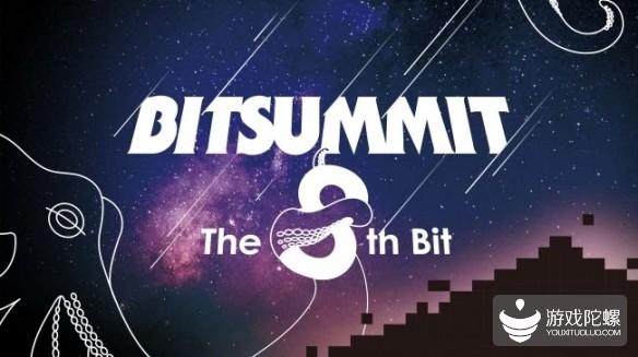 日本最大独立游戏展BitSummit将于6月末举办