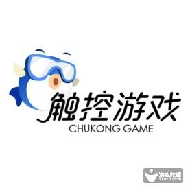 触控游戏CEO贾晨及管理团队全资收购触控游戏