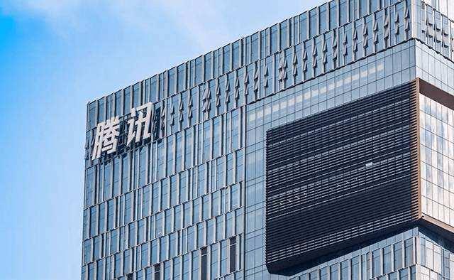 腾讯投资游戏研发商成都凡帕斯,占股31.25%为其第二大股东