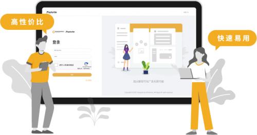 Mintegral旗下Mindworks创意工作室发布可玩广告制作平台