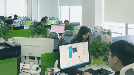 上海垦丁网络全资收下广州尚量网络,前者为君海网络投资的厂商