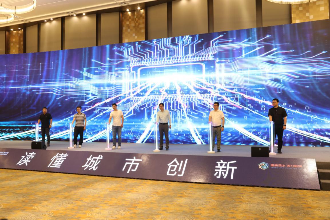 南京溧水:行业专家云集,推进电竞产业创新发展