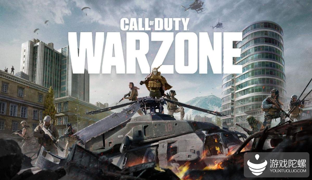 《使命召唤:战区》200人模式和新玩法今日上线