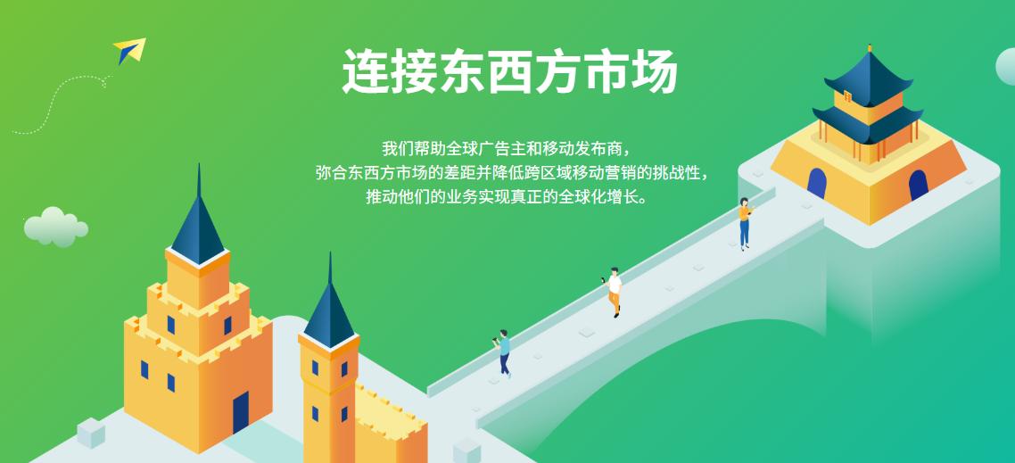Mintegral正式上线MoPub Advanced Bidding,助力全球发行商高效变现