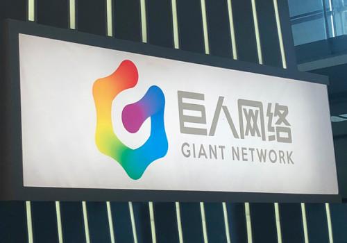 巨人网络CEO吴萌:真的有那么多团队和项目值得投入?