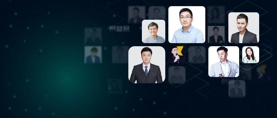 历时三小时,七位产业大咖论道中国云游戏市场