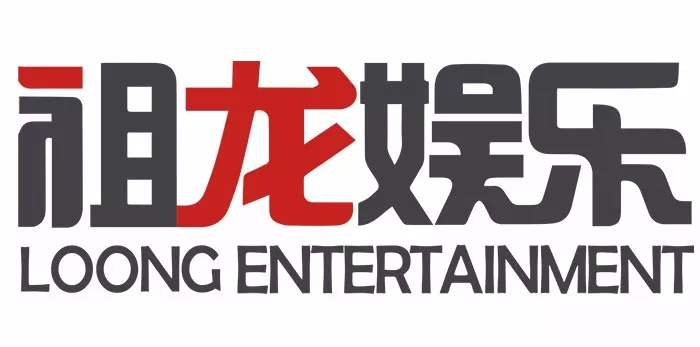 继网易后港股再添两游戏新兵,新娱科控股与祖龙娱乐明日在港上市