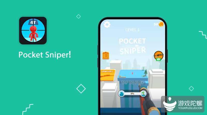 """上线6日即登顶,《Pocket Sniper!》飞速冲榜的""""银色子弹""""是什么?"""