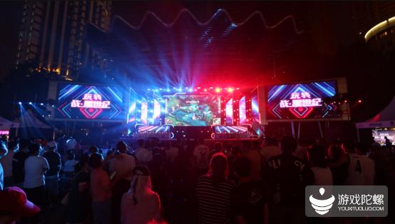 """《玩转 战·星世纪》圆满落幕,上海""""全球电竞之都""""建设再进一步"""