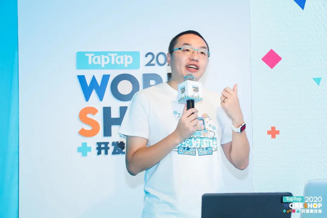 黄一孟主题演讲全文:TapTap 今年的计划与展望