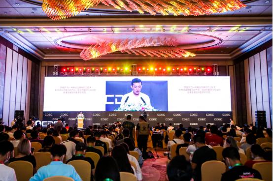 网易副总裁王怡:网易游戏努力为传统文化复兴打开新视角