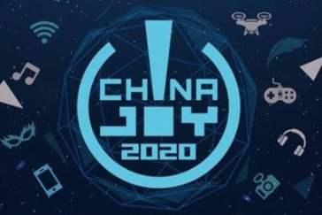 孙寿山:紧扣新时代要求  践行中国游戏产业健康发展使命
