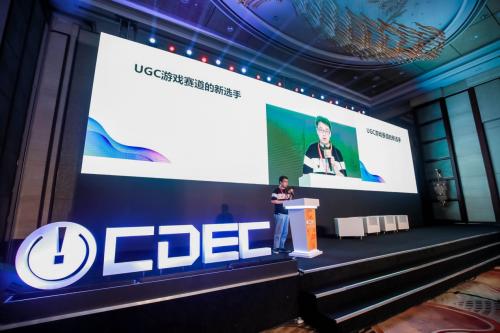 代码乾坤董钰鹏:UGC创意游戏平台可能会成新赛道