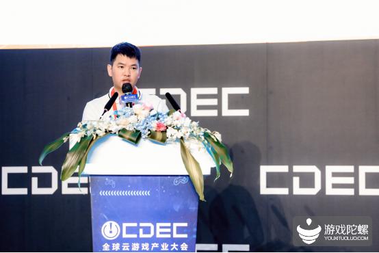 """5G云游戏、在线教育多点开花,三七互娱ChinaJoy""""秀肌肉"""""""