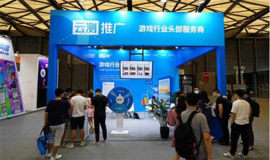 2020ChinaJoy开幕,游戏运营推广头部厂商「云测推广」火爆BTOB展馆
