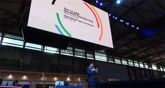 金山:首届长三角大学生赛助力全球电竞之都