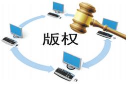 8月2日,中国版权协会在京成立网络游戏版权工作委员会
