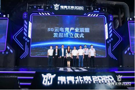 技术、内容、体验全方位发力,中国移动咪咕互娱倾力构建5G云电竞生态格局