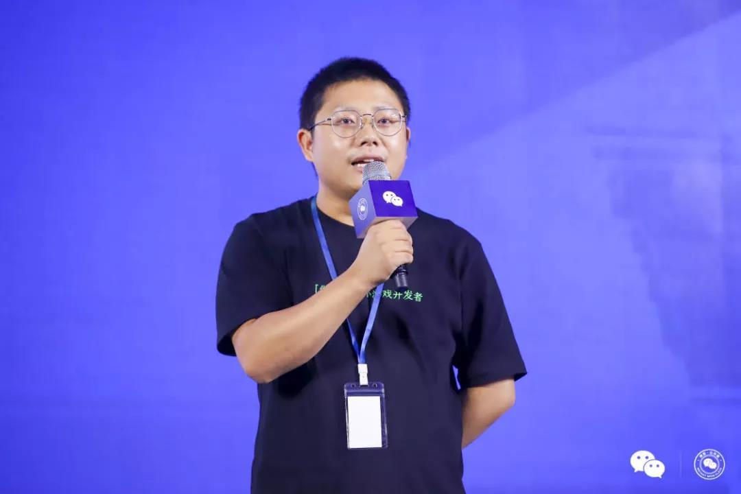 途游游戏副总裁:最高日流水近200万,如何打造微信内购小游戏?