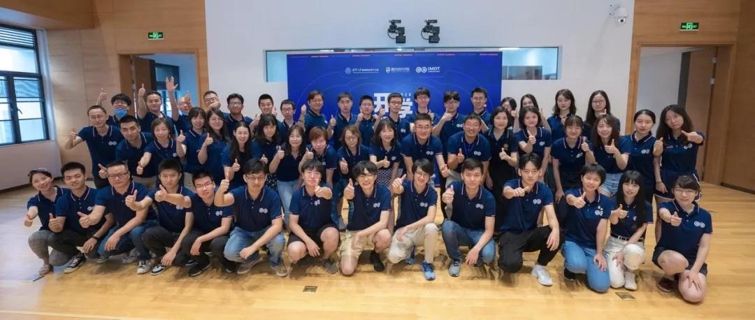第一届清华-腾讯互动媒体设计与技术中心硕士研究生正式入学