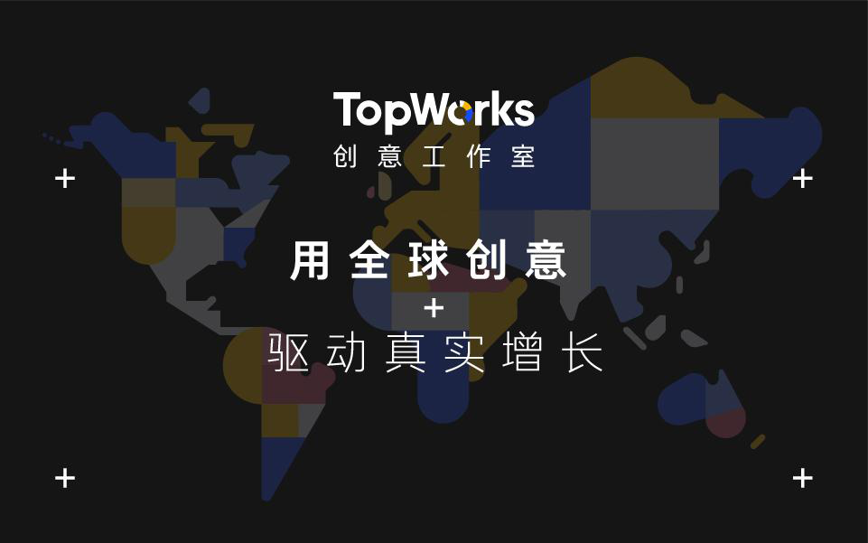 Nativex旗下TopWorks创意工作室成立,以全球创意驱动真实增长