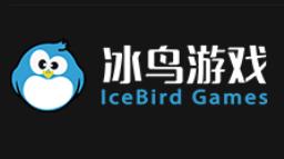 冰鸟诚邀合作CP,共同打造精品手游