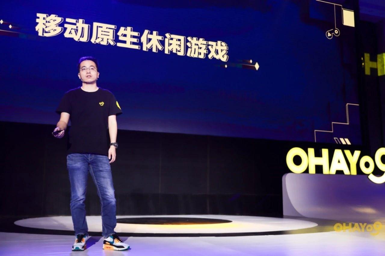 Ohayoo总经理徐培翔:成功发行9款破亿产品,休闲游戏市场300-500亿规模