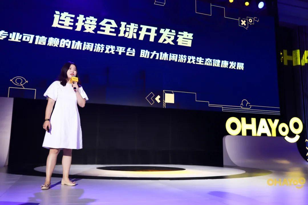 Ohayoo中国区商务总监李凯旋:将重点打造休闲游戏健康生态