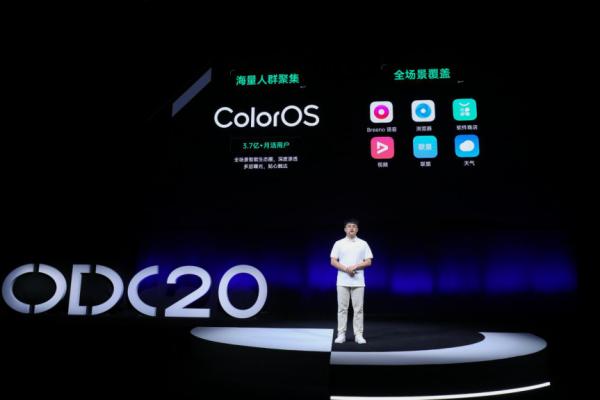 2020 OPPO开发者大会游戏专场,多维度赋能游戏开发者