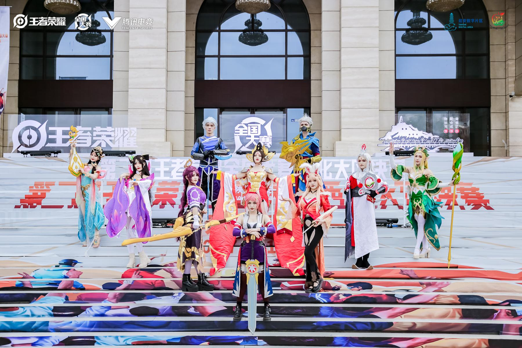 王者荣耀全国大赛西北大区决赛于圣地延安顺利举办