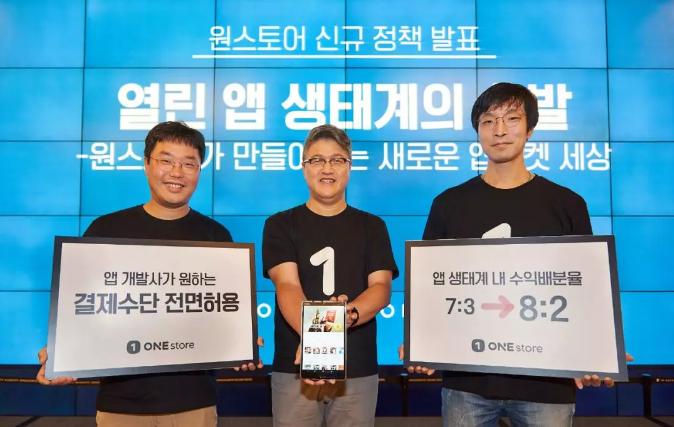 """ONE store强制法""?韩国修订案要求开发者上架全部应用市场"