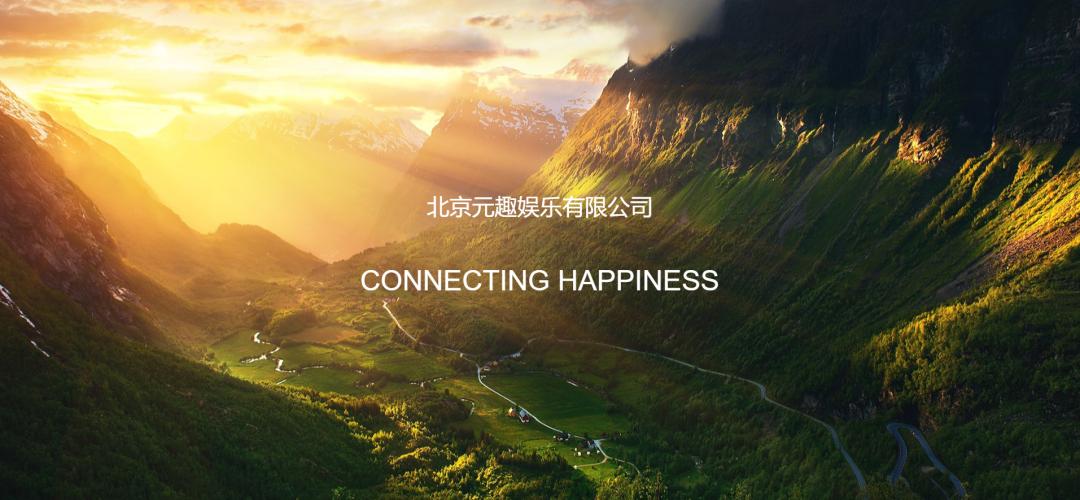 前智明星通总裁谢贤林再创业,新公司获腾讯投资