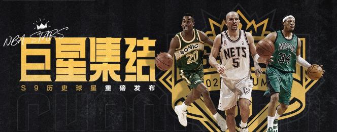 云游戏版本登场,正在悄悄打造更大篮球世界的《NBA2K Online2》