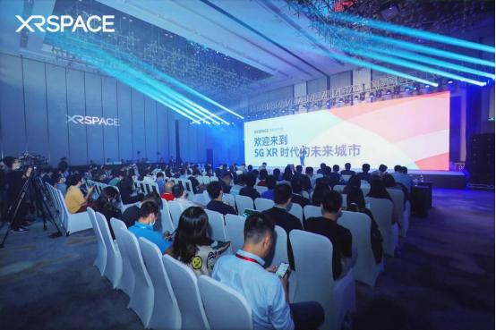 XRSPACE MANOVA虚拟世界与XRSPACE MANOVA VR一体机正式亮相