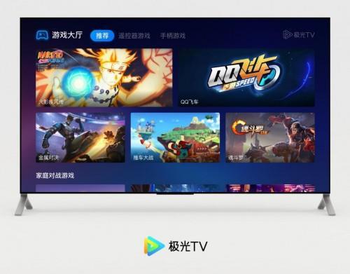 腾讯视频极光TV向游戏产业迈进,展开大屏云游戏市场探索