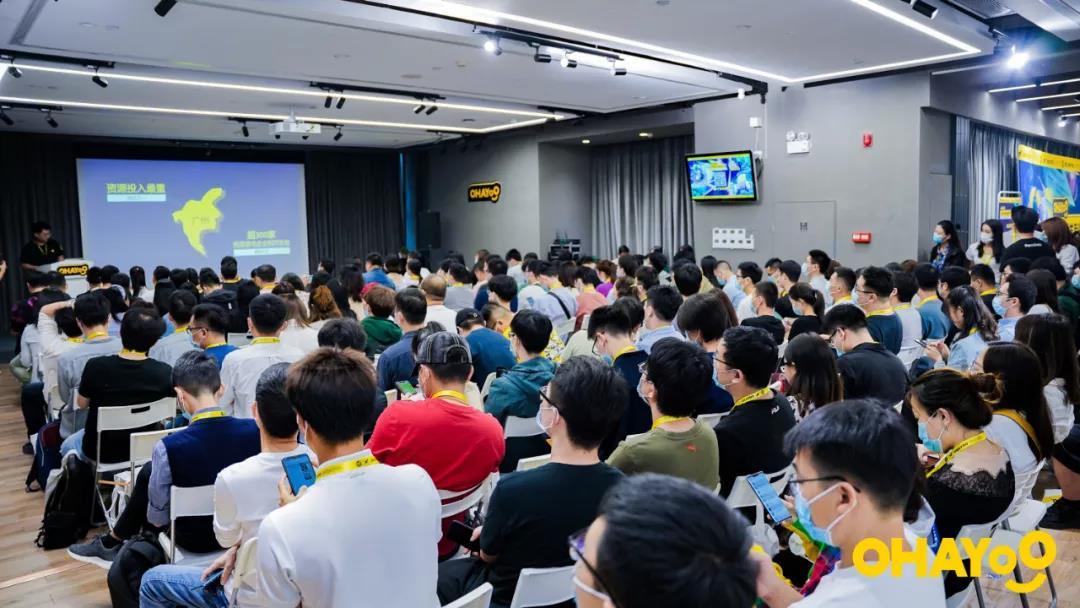 Ohayoo广州站沙龙现场拆解:数据如何有效驱动休闲游戏研发迭代