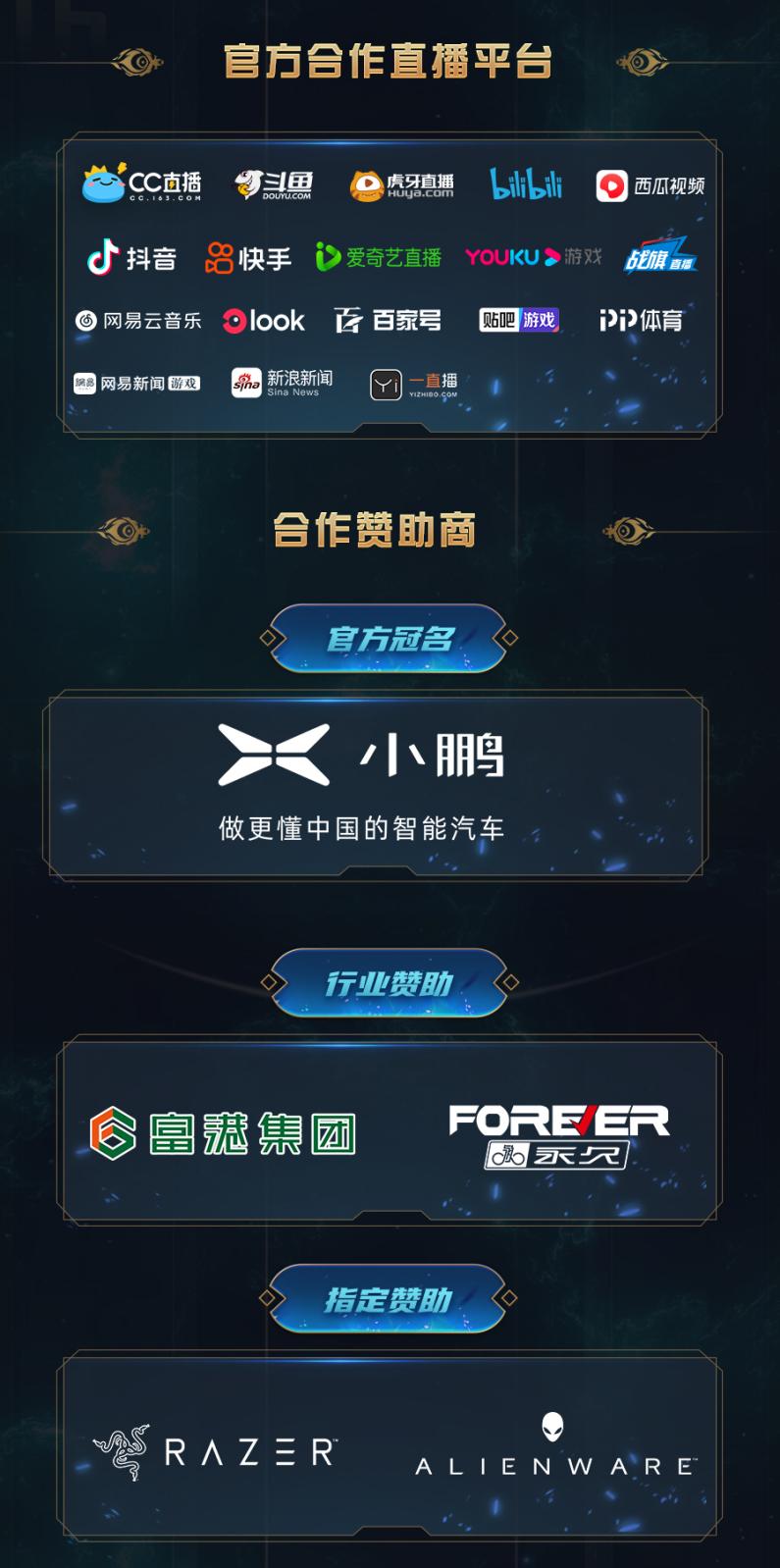 【确认】开赛长图_看图王(2)