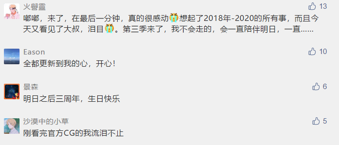 https://res.youxituoluo.com/production/admin/uploads/20201116/1605495221156image_342024090101605495220911.png